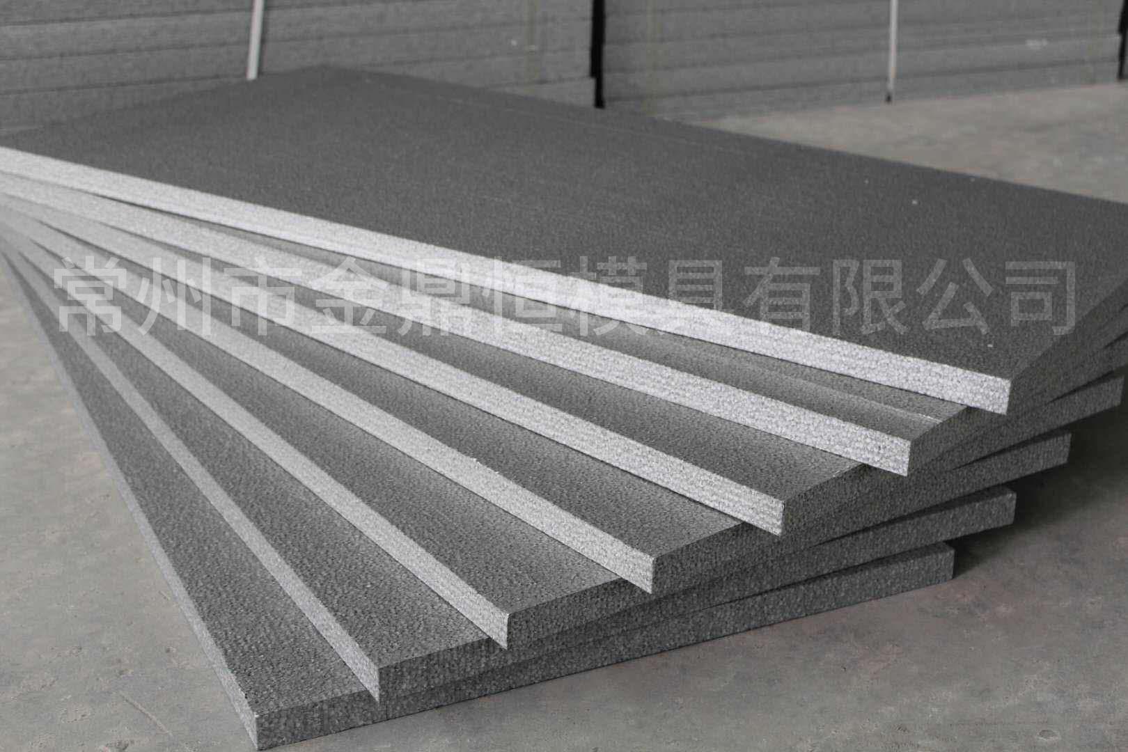 介绍保温板施工技术